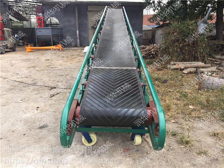 V型皮带输送机 润华 食品装车输送机 矿山专用皮带机