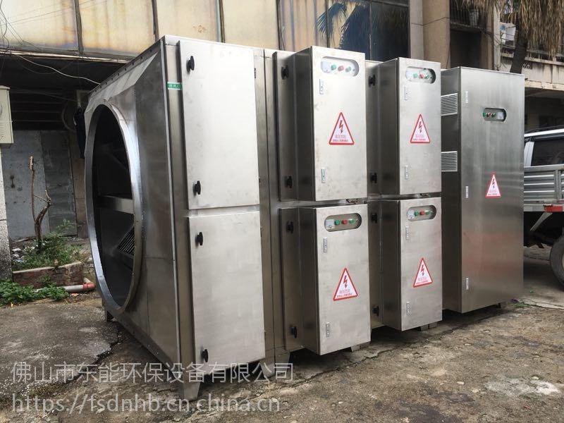 东能环保供应 UV光氧催化+等离子净化一体机 等离子环保设备 工业废气处理器
