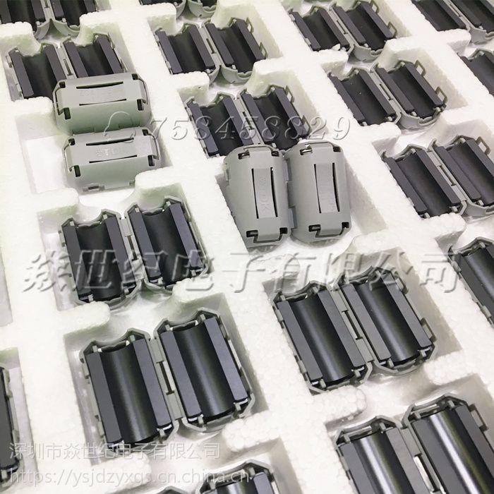 供应ZCAT2235-1030A抗干扰磁环孔径10MM圆柱形磁扣滤波器TDK进口现货