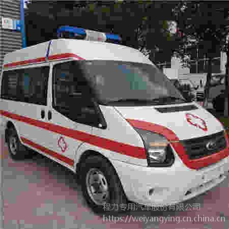 山西省江铃新世代V348短轴运输型救护车价格