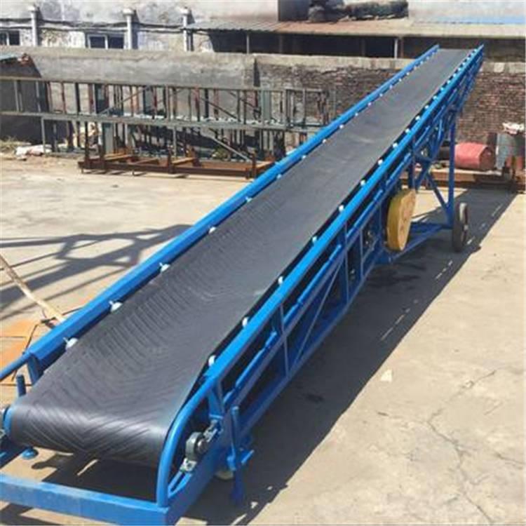 兴亚装卸车用带式输送机 港口码头搬运传料皮带输送机