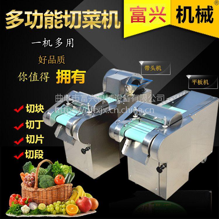 富兴芹菜切丝厂家 小型多用切菜机厂家 切蘑菇切菜机