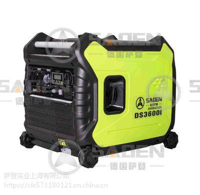 萨登3KW超静音房车户外专用汽油发电机全国招代理