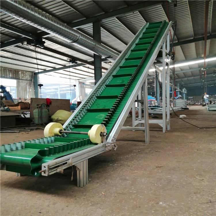 固定式自动升降输送机 果蔬食品胶带输送机 x7