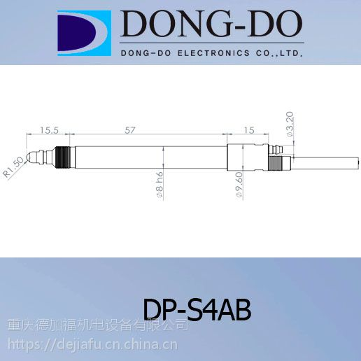 DONG-DO 东渡 位移传感器 价格低 DP-S4AB
