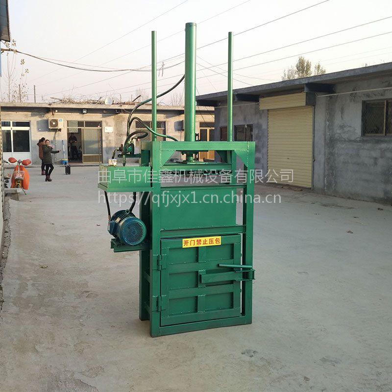 彩钢瓦压块打包机厂家 佳鑫大吨位压块机 立式挤包机