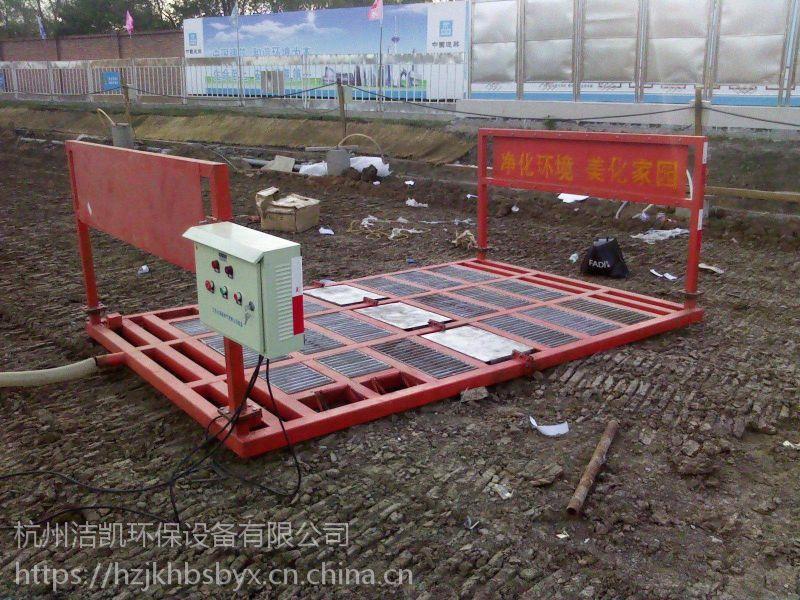 嘉兴JK-100工程车辆冲洗机工地全自动洗轮机