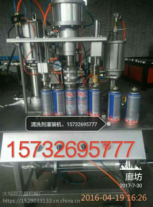 河北卫昌机械厂专业直供小型泡沫胶机器半自动自喷漆机器等等液体灌装机