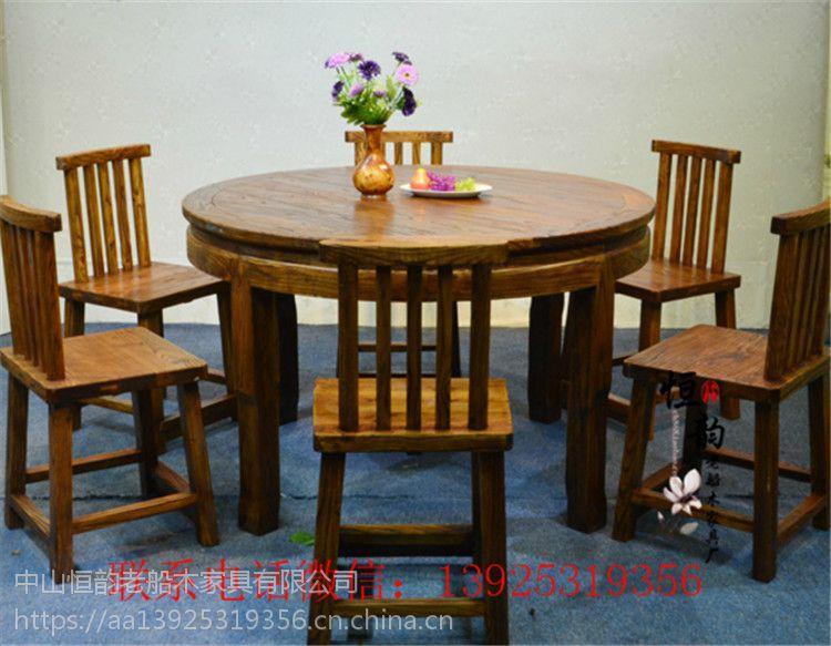 老船木家俱圆形餐台方形餐桌