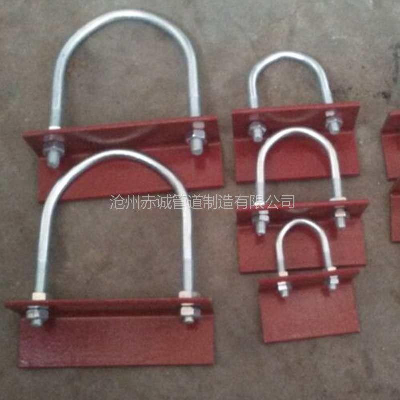 生产C6保温型管卡生产厂家沧州赤诚型号大全