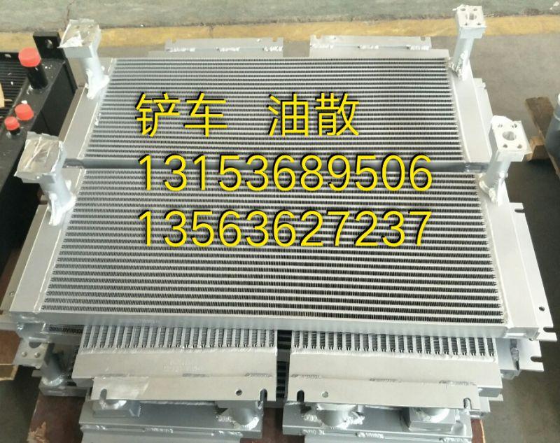 贵州 装载机 压路机散热器生产厂家