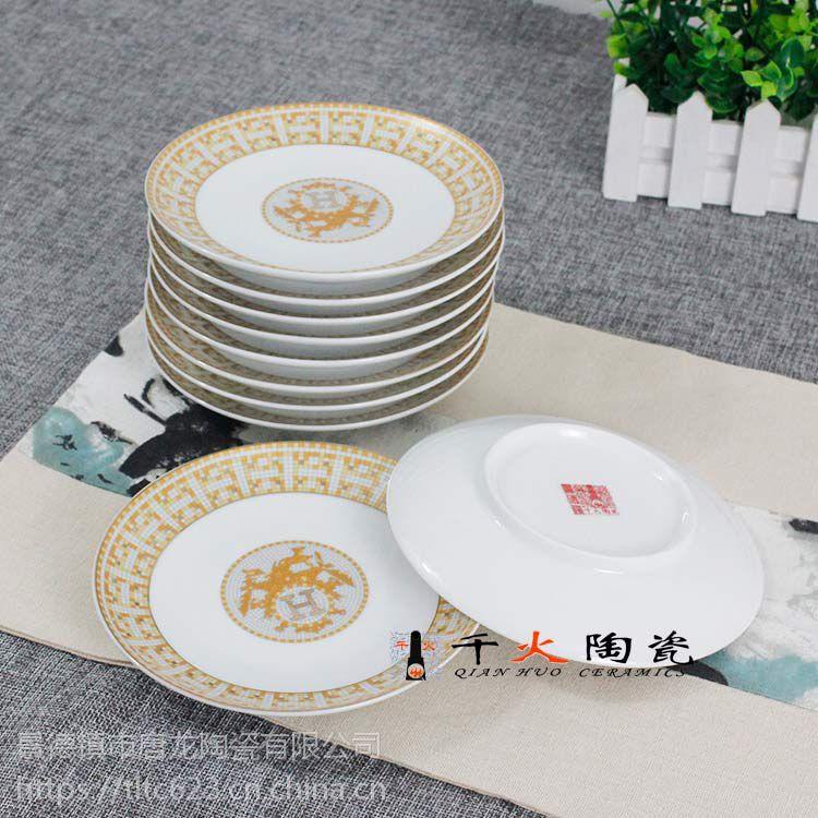 景德镇千火陶瓷金边马赛克高白瓷餐具CJBCQQASQ043E-58头