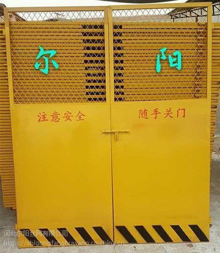 半铁板式电梯防护门@金华半铁板式电梯防护门@半铁板式电梯防护门厂家