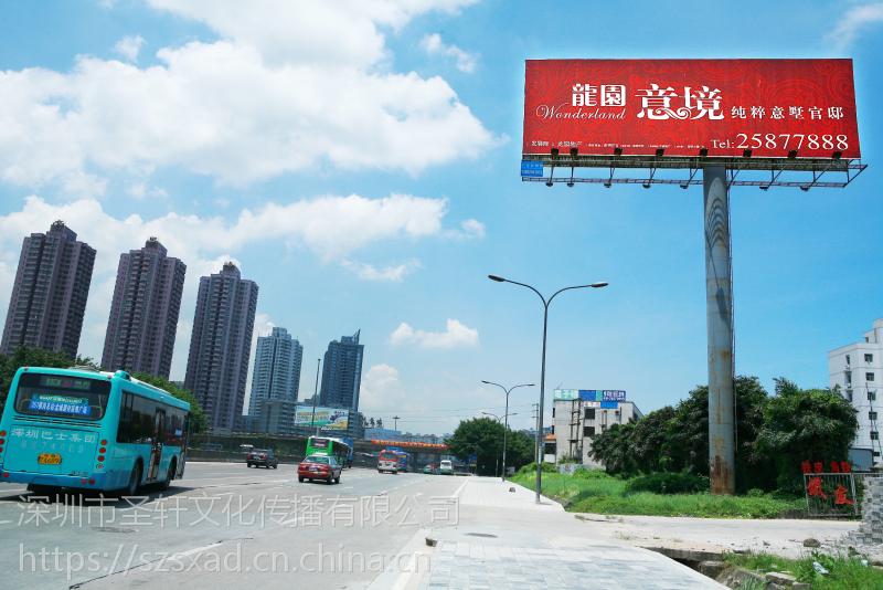 深圳市户外立柱广告、深圳墙体大牌广告、深圳商业圈户外广告