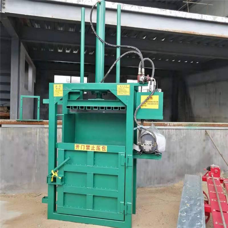 立式液压打包机使用说明 普航30吨塑料薄膜打捆机 易拉罐压块机厂家