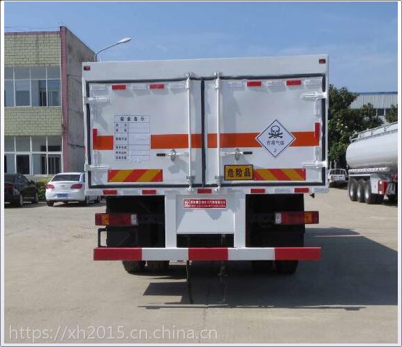 液氯运输车,毒性气体运输车,危险品专用车