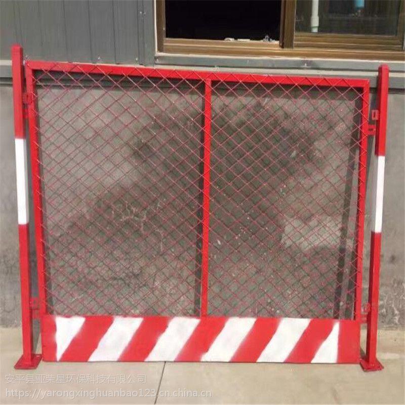 河北厂家大量现货基坑护栏 基坑临边安全防护围挡 施工安全隔离栏