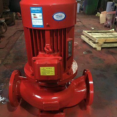 消防给水泵XBD7.0/20-HL消防增压稳压设备37kw喷淋泵