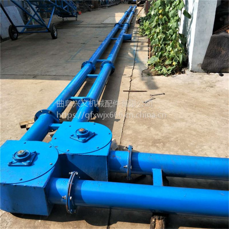 山东兴文机械不锈钢管链输送机 磷矿粉管链提升机 密封无尘管链输送机