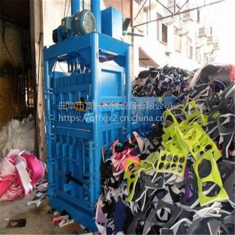 海绵矿泉水瓶打包机自动压包机 富兴80吨旧自行车塑料瓶液压打包机