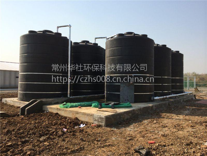 营口华社15吨母液塑料储罐食品级厂家直销