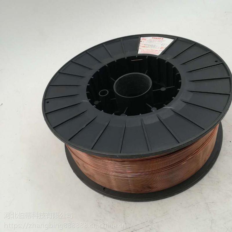天津大桥 THQ70-3 气体保护焊丝 焊接材料 厂家直销