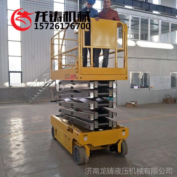 全自行式升降平台 剪叉式电瓶液压垂直升降机 高空作业车生产厂家