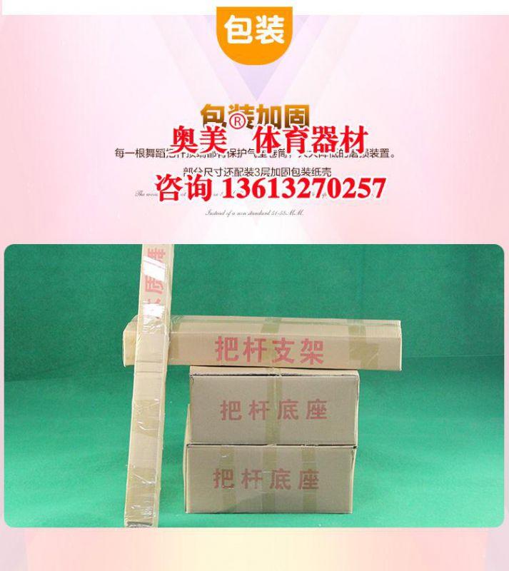 http://himg.china.cn/0/4_24_236302_713_800.jpg