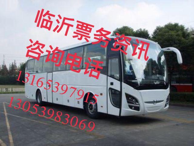 http://himg.china.cn/0/4_24_238124_640_480.jpg