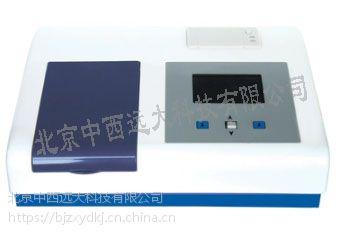 中西(LQS现货)果蔬农残快速检测仪型号:YS72-YS-PRT-10A库号:M12002