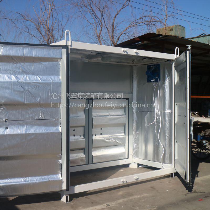 河北集装箱厂家专业定制小型设备集装箱 可吊装2米非标设备箱
