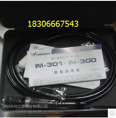 IM-300气动马达NSK打磨头原装正品