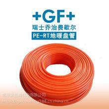 乔治费歇尔地暖管 地暖管 上海乔治费歇尔管路有限公司 乔治费歇尔