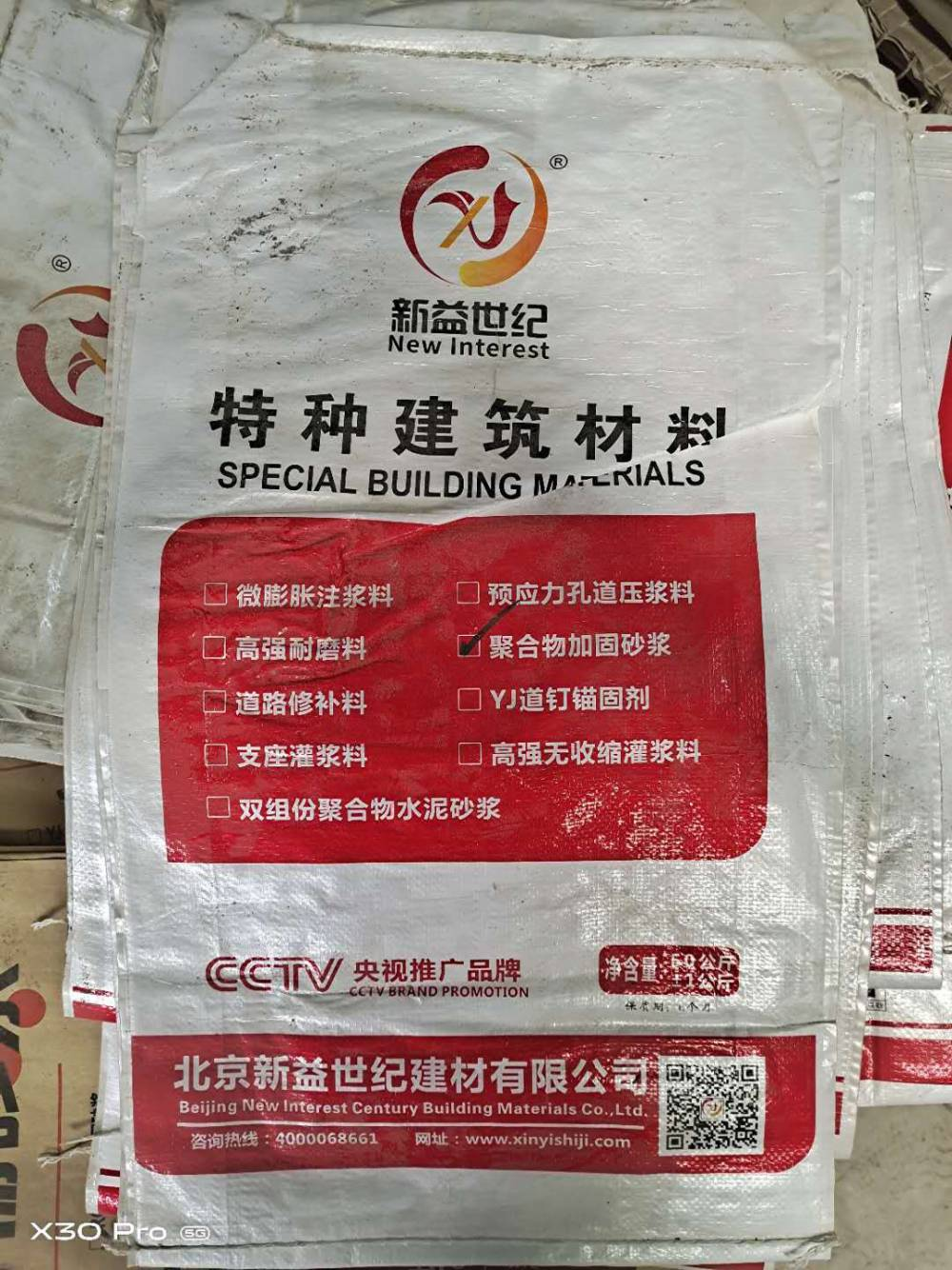 涞水县灌注型粘钢胶 改性环氧粘钢胶厂家直销