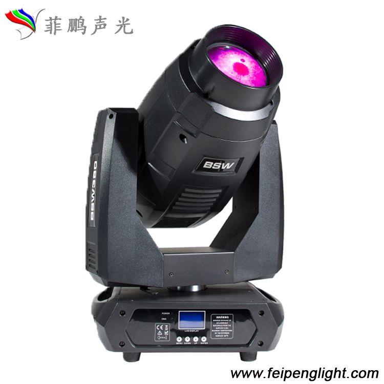 菲鹏声光FP-BSW380 350W CMY 摇头电脑灯三合一光束图案灯高亮度大角度
