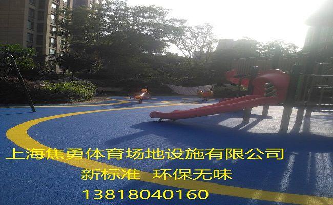 http://himg.china.cn/0/4_24_241666_650_400.jpg