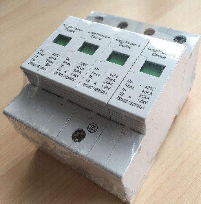平江縣XSP-TV-220V機二合一電涌保護器