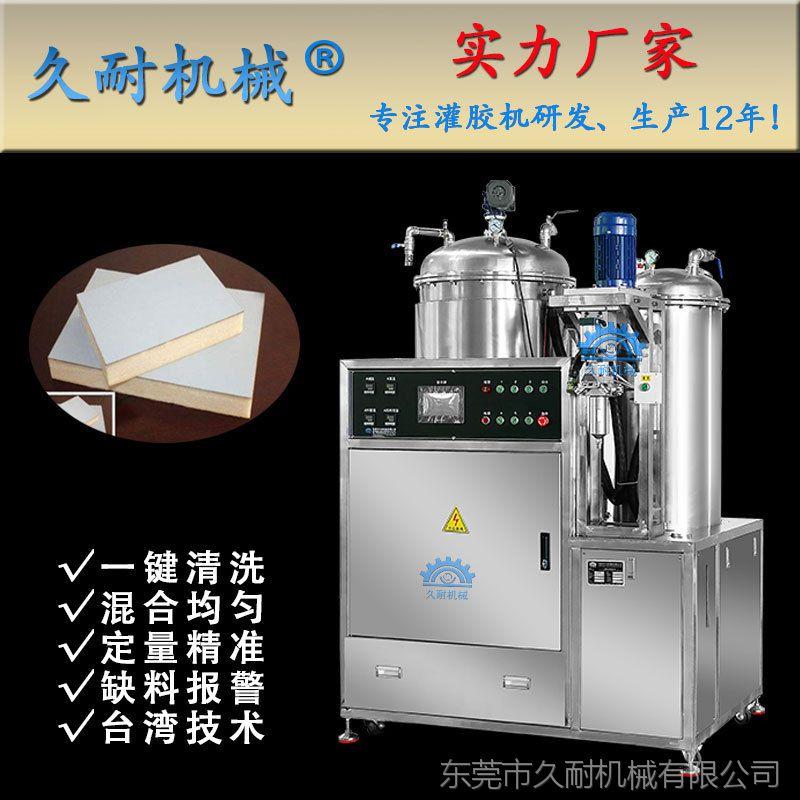久耐机械厂家直销 AB双液灌胶机 自动混胶机 聚氨酯灌胶机