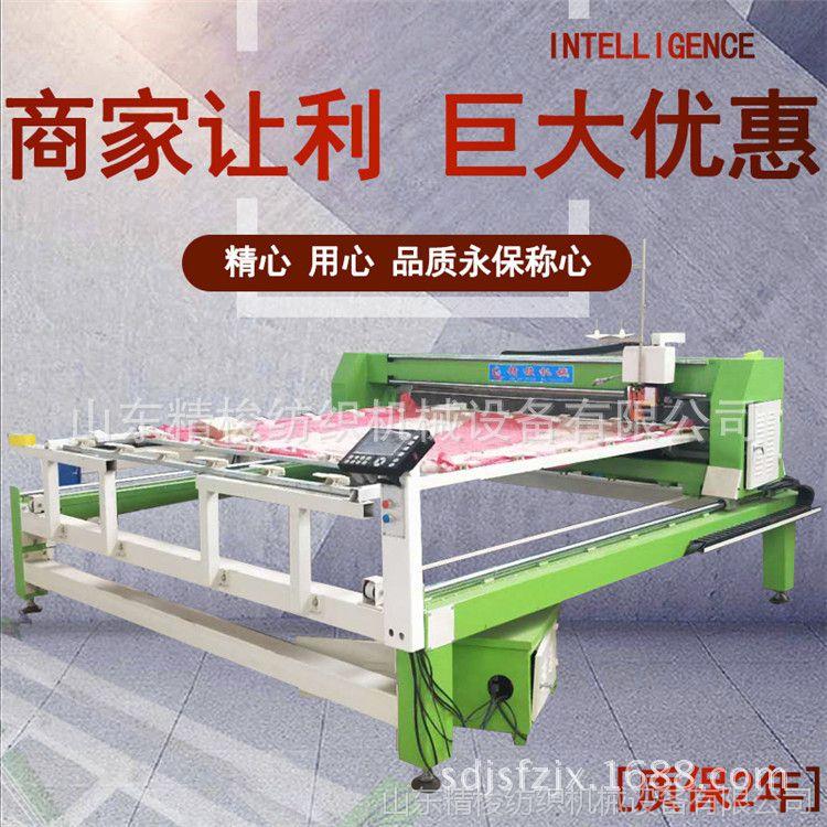 专做花型的电脑绗缝机图片 单针全移动自动缝被机价格 电脑绗缝