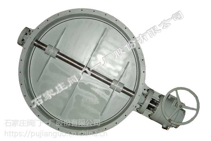 供应石家庄阀门一厂环球牌除尘管道电动耐磨尘气阀(D941H-1C DN300-DN4800)