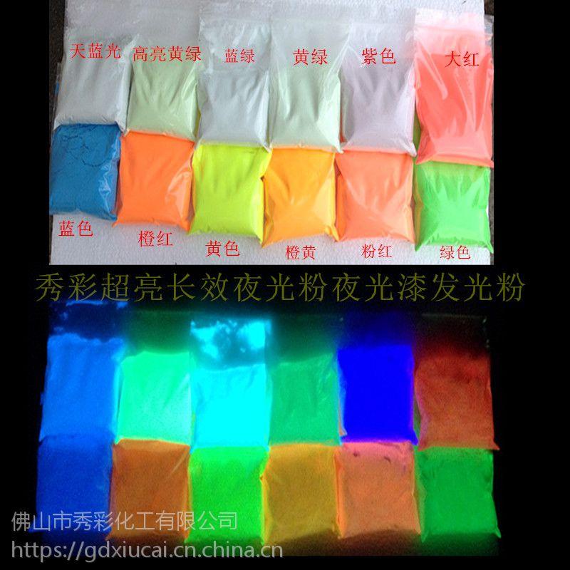 佛山高亮长效黄绿光夜光粉喷涂油漆夜光粉600目颜料