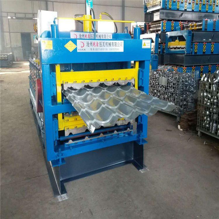 供应单板琉璃瓦压型机 828/840/900三层琉璃瓦设备 地鑫机械厂