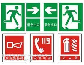 北京奥凯麟净化工程公司温馨提醒 小小安全帽功劳真不小