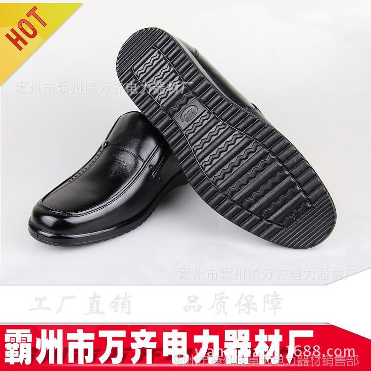 6kv绝缘黑色劳保皮鞋电工工作鞋男轻便
