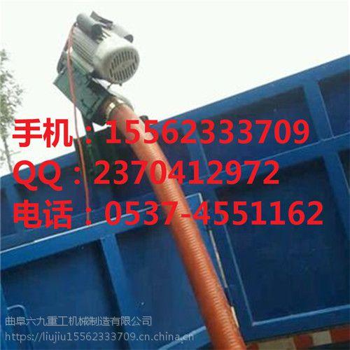 厂家制造电动悬挂式弹簧式叶片装卸车载吸粮机 六九重工移动式小型上料机