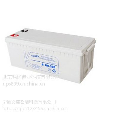 喀什蓄电池UPS电源直流屏代理商12V17AH科士达蓄电池报价
