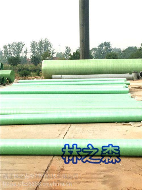 江苏林森玻璃钢缠绕排水管