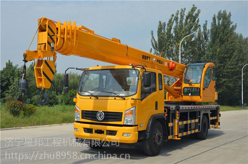 河南12吨吊车价格 12吨吊车参数