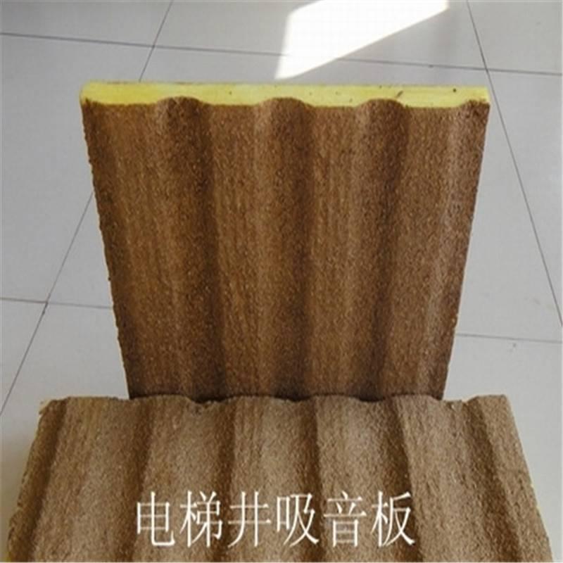优惠价格防水玻璃棉 高负载玻璃棉板