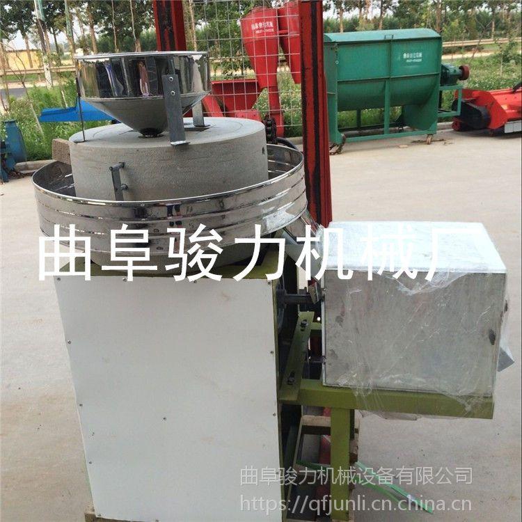 五谷杂粮石磨机 电动商用全麦粉机 现货供应 小麦石磨面粉机 骏力